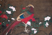 A Ming Dynasty painting of a pheasant.