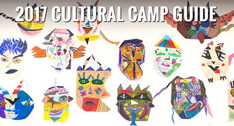 2017 Cultural Council Summer Camp Guide