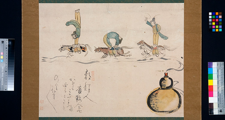 Hakuin Ekaku (Japanese, 1685-1768) Korean Acrobats