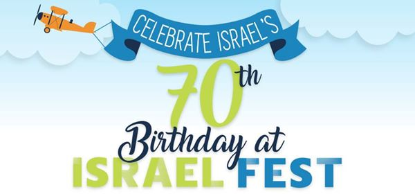Israelfest 2018 Celebration at Mizner Park Amphitheatre Tonight