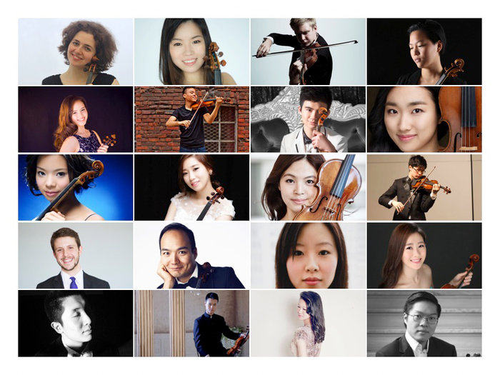 Elmar Oliveira International Violin Competition Finals