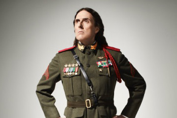 Weird Al Yankovic - Kravis Center