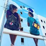 WPB Mural - SmarterTravel